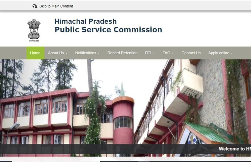 HPPSC, HPPSC Recruitment, HPPSC Assistant Engineer, Himachal Pradesh Job, HPPSC Online Application,