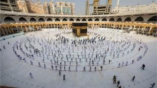 Hajj Yatra, Saudi Arab, International News