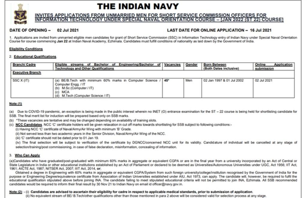 Indian Navy Recruitment Notification, Indian Navy Recruitment 2021, Indian Navy SSC Officer Recruitment, Indian Navy SSC IT Officer Recruitment