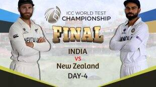 India vs New Zealand, IND vs NZ WTC Final 4th Day Test Live Cricket Score Streaming Online