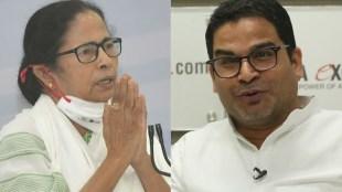 Mamata Banerjee, PK, Bengal, I-PAC