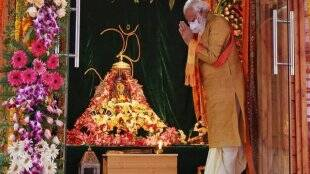 PM Narendra Modi, Ayodhya