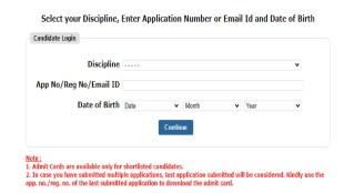 NTPC Assistant Engineer Admit Card 2021, NTPC Admit Card, ntpc engineer admit card 2021