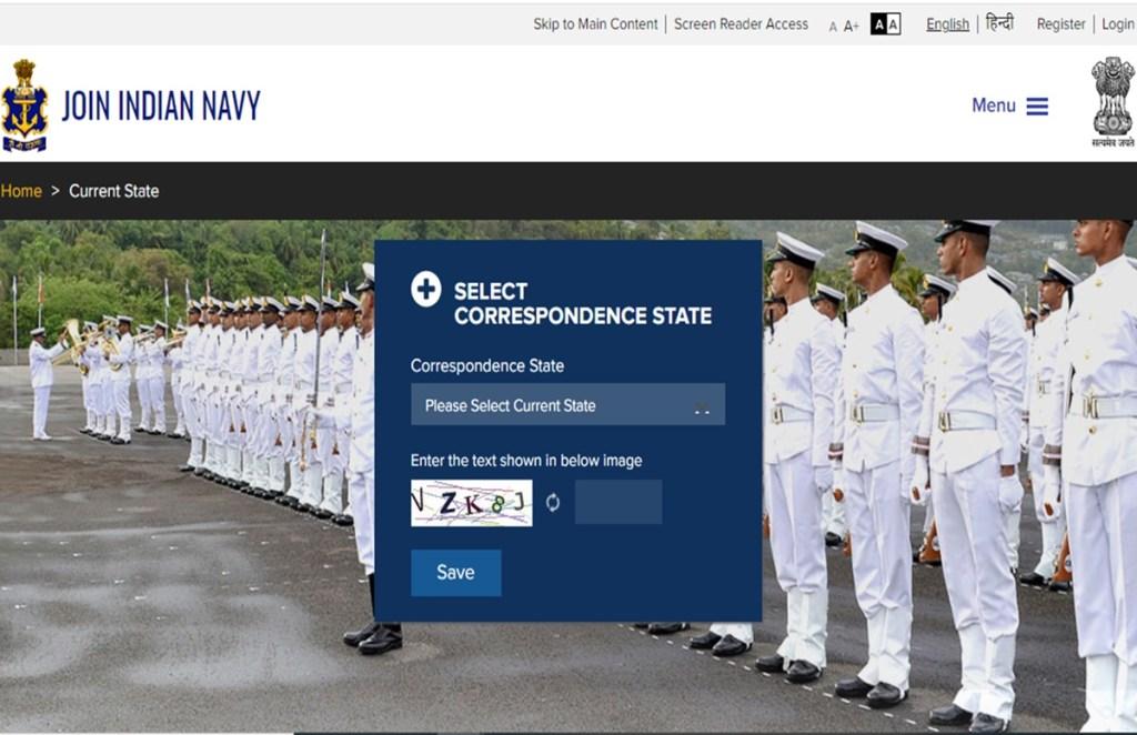joinindiannavy, join indian navy, indian navy admit card 2021, navy aa ssr admit card 2021, indian Indian Navy Recruitment 2021