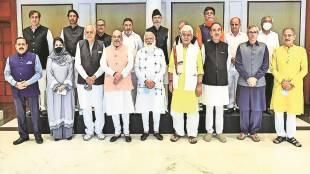 PM Meeting, J&K State Leaders