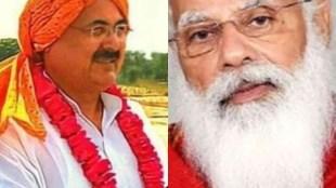 SP Leader, SP Leader IP Singh, आई पी सिंह, समाजवादी पार्टी, IP Singh Trolled PM Narendra Modi, पीएम नरेंद्र मोदी,