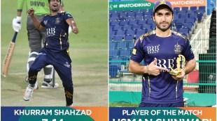 PSL 6 QTG vs LHQ Usman Shinwari Khurram Shahzad Sarfaraz Ahmed Quetta Gladiators vs Lahore Qalandars