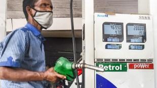 Fuel price, Petrol Diesel Price Today