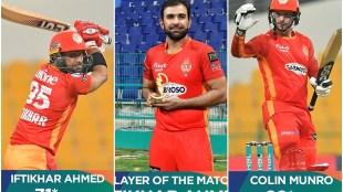 Pakistan Super League PSL 6 Iftikhar Ahmed Colin Munro Babar Azam Najibullah