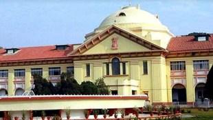 Bihar STET, Patna High Court on STET Exam, Patna High Court direction to State Government, STET Exam for Commerce Stream