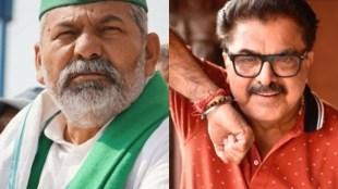 Rakesh Tikait, BKU LEADER, Ashoke Pandit, Kisaan Protest, Rakesh Tikait, BKU LEADER, Ashoke Pandit, राकेश टिकैत,