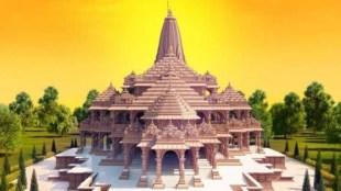 Ayodhya, Ram Temple,AAP, Samajawadi Party