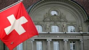 Swiss Bank, SNB