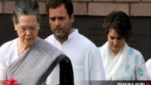 Punya Prasun Bajpai, CONGRESS, कांग्रेस, पुण्य प्रसून बाजपेयी, Congress CM, Adani, अडानी,