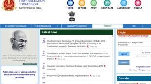 SSC, SSC GD Constable, SSC GD Constable Exam, SSC GD Constable Recruitment, SSC Notification