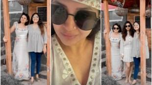 Sakshi Singh Dhoni MS Dhoni Instagram Ziva Singh Dhoni Friends Holidays