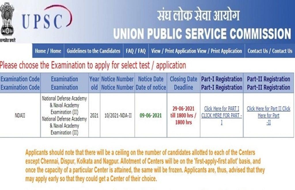 UPSC, UPSC NDA/NA -II Exam Date, UPSC Notice, UPSC NDA New Exam Date