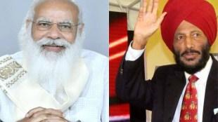 milkha singh, PM Modi