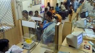 Sbi, Bank Of Maharashtra, Tops Public Sector Banks