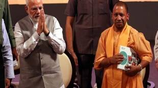 cm yogi adityanath, pm narendra modi