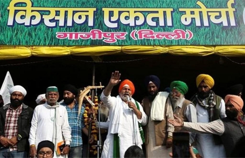 farmer protest, farm laws