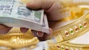 gold, gold loan