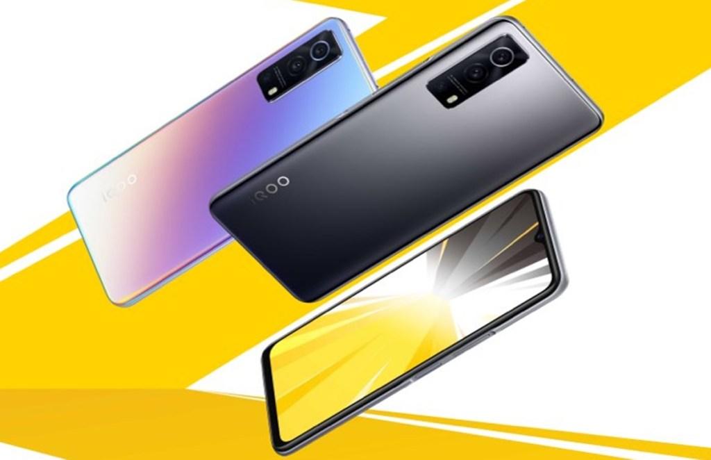 iQOO Z3 5G launch date, iQOO Z3 5G price, iQOO Z3 5G specifications