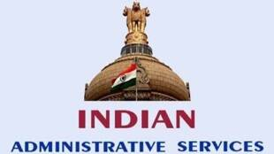 IAS, IAS Officer, IAS Salary, IAS Facility, 7th Pay Commission
