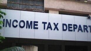 Direct Tax Collection, Direct Tax Collection, Tax Collection