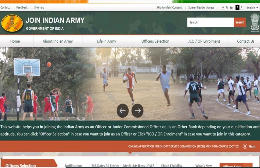 Indian Army, Indian Army job, sarkari naukri in Indian Army, Indian Army latest job, Indian Army latest notification