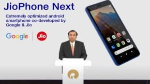 jio phone 3, Jio phone next, Jio phone next specifications