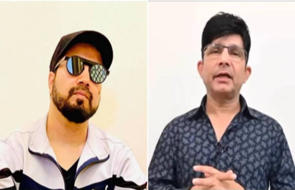 Mika Singh, kamaal r khan, salman khan