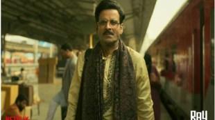 ray, ray movie review, satyajit ray
