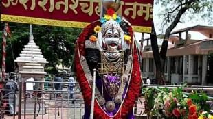 Shaniwar Upay, Shaniwar ke upay, Shaniwar tips, saturday tips in hindi, saturday astro tips, saturday upay,