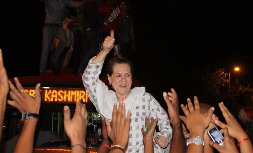 Sonia gandhi Photos, Sonia gandhi family