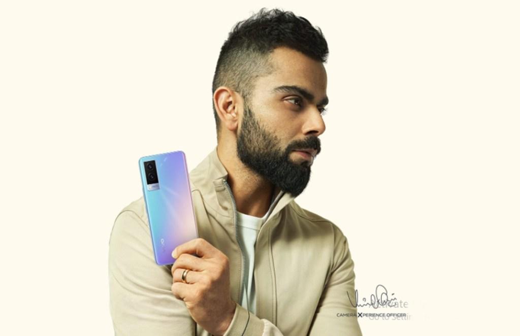 vivo V21e 5G price, vivo V21e 5G feature, vivo V21e 5G price, vivo V21e 5G best phone,