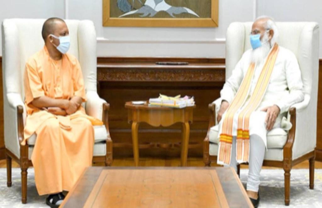 yogi adityanath, narendra modi, I P Singh