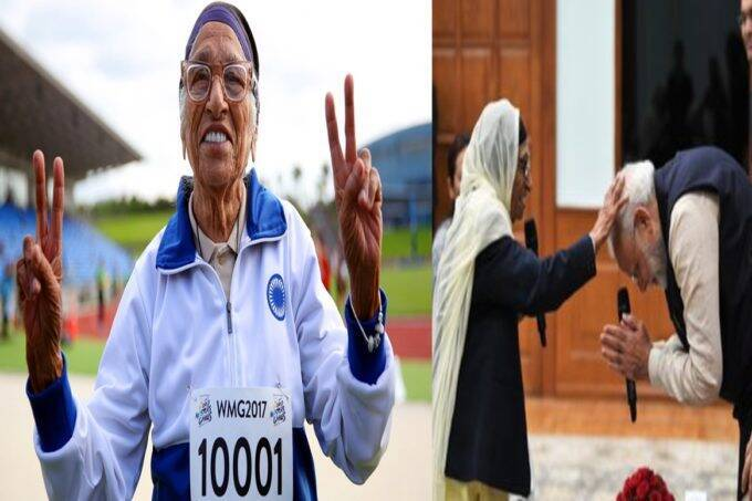 105-years-old-indian-sprinter-athlete-man-kaur-died-due-to-heart-attack-and-cancer-earlier-pm-modi-took-blessings