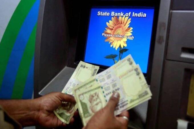RBI, ATM, Transaction Fee