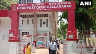 Prayagraj,UP, Online Shraddha