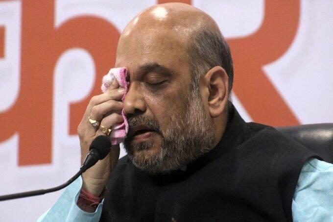 Home Minister, New Delhi