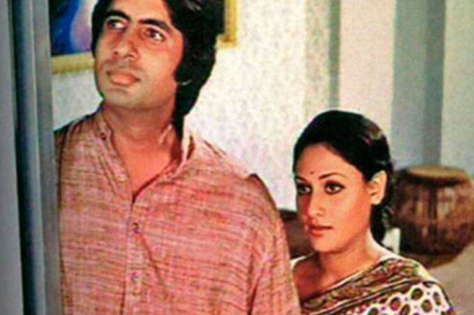 Amitabh Bachchan, Jaya Bachchan, Jaya Bachchan Heroin Oriented film, Javed Akhtar, जावेद अख्तर, अमिताभ बच्चन