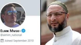 Asaduddin Owaisi, AIMIM, AIMIM Twitter Account Hacked, Elon Musk