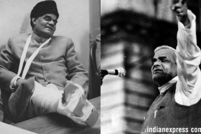 Indira Gandhi, Atal Bihari Bajpai, LK Advai, Manoj Muntashir, Emergency, Advani and Atal ji,