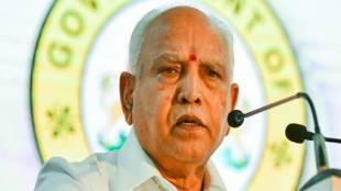 Karnataka, BJP, Controversy against CM