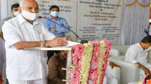 BJP, Karnataka, BS Yediyappa, Chief Minister