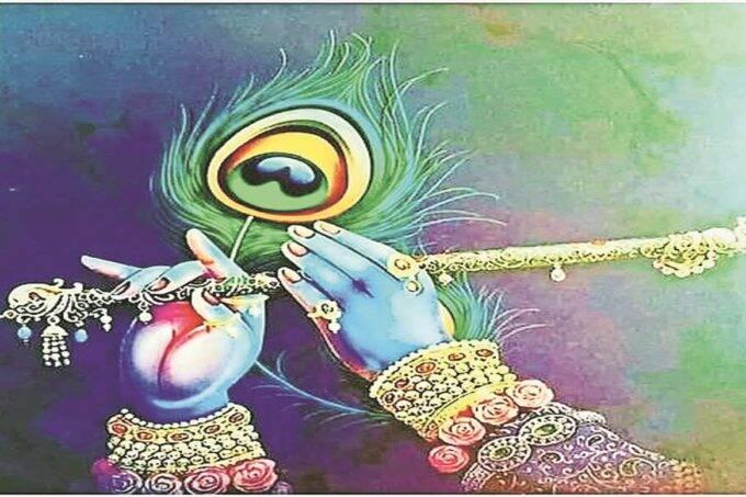 Jansatta Spiritual