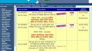 Recruitment under Sports Quota, Bihar Police Recruitment 2021, Bihar SI Recruitment, Bihar Constable Recruitment, Bihar Police Recruitment Notification