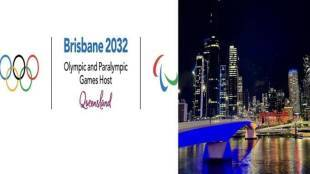 after-32-years-of-2000-sydney-olympics-australia-gets-opportunity-to-host-2032-brisbane-olympics-confirms-ioc