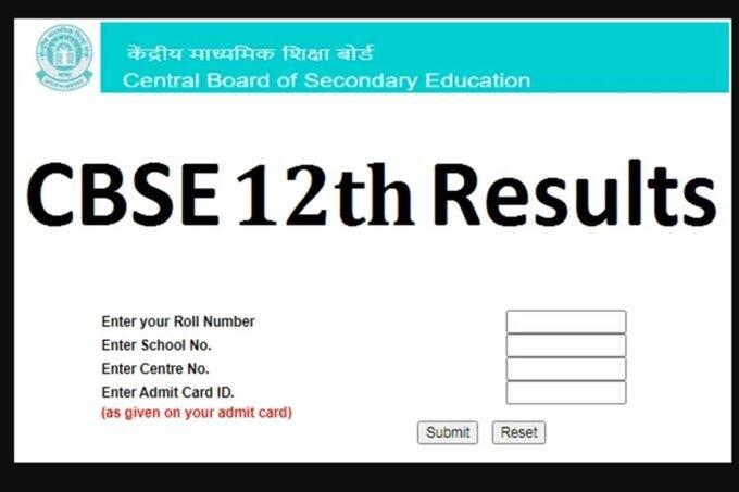 cbse, cbse result, cbse result 2021, cbse results 2021, cbse 12th result 2021, cbse.gov.in, cbse.gov.in result,